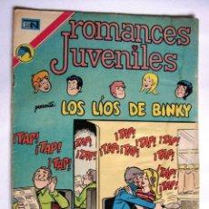 Tebeos: ANTIGUA REVISTA COMIC ROMANCES JUVENILES NOVARO MEXICO 1973. Lote 76048175