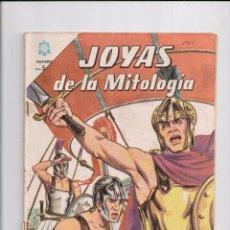 JOYAS DE LA MITOLOGÍA Nº 20