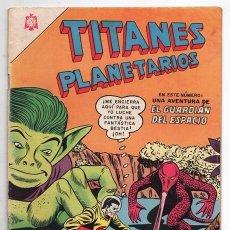 Tebeos: TITANES PLANETARIOS # 208 NOVARO 1965 ADAN LUNA LOS GEMELOS DEL ESPACIO EXCELENTE ESTADO. Lote 81582700