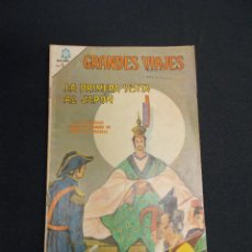 Tebeos: GRANDES VIAJES - Nº 39 - LA PRIMERA VISITA AL JAPON - NOVARO - . Lote 83394212