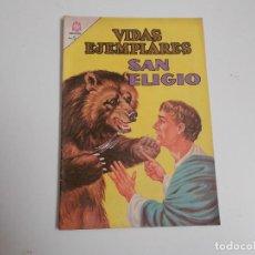 Tebeos: VIDAS EJEMPLARES Nº 210 (SAN ELIGIO). Lote 83511272