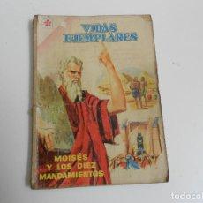 Tebeos: VIDAS EJEMPLARES EXTRAORDINARIO MARZO DE 1959.MOISES Y LOS DIEZ MANDAMIENTOS. Lote 83513072