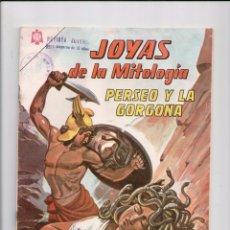 Tebeos: JOYAS DE LA MITOLOGÍA Nº 25. Lote 85574060