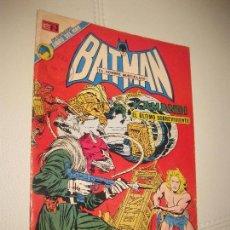 Tebeos: BATMAN Nº 691 NOVARO -JACK KIRBY- PRESENTA A KAMANDI EN EL AÑO DE LAS RATAS. Lote 86410212