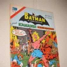 Tebeos: BATMAN Nº 2-868 AÑO 1977 SERIE AGUILA EDITORIAL NOVARO, KAMANDI. Lote 86411184