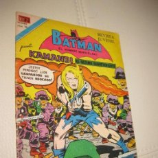 Tebeos: BATMAN , KAMANDI EL ULTIMO SOBREVIVIENTE, Nº 2-864 EDITORIAL NOVARO, 1976. Lote 86411952