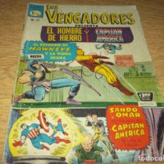Tebeos: LOS VENGADORES N. 28 LA PRENSA MEXICANA, MARVEL KIRBY/ IRON MAN AND CAP. AMERICA. Lote 86564220