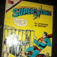Tebeos: SUPERCOMIC N.28 SUPERMAN - EL SUPERSIMIO- NOVARO. Lote 88371352
