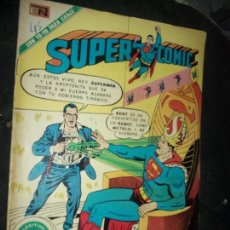 Tebeos: SUPERCOMIC N.45 SUPERMAN - REY SUPERMAN VS. KENT- NOVARO. Lote 88371660