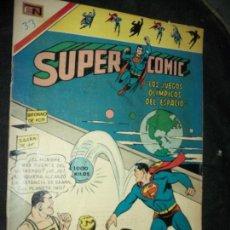 Tebeos: SUPERCOMIC N.33 SUPERMAN - LOS JUEGOS OLIMPICOS DEL ESPACIO- NOVARO. Lote 88371764