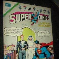 Tebeos: SUPERCOMIC N.31 SUPERMAN - LA BODA DE OLSEN- NOVARO. Lote 88372060