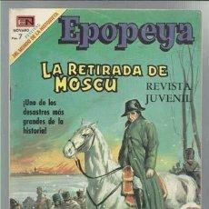 Tebeos: EPOPEYA 133: LA RETIRADA DE MOSCU, 1969, NOVARO, MUY BUEN ESTADO. Lote 88960044