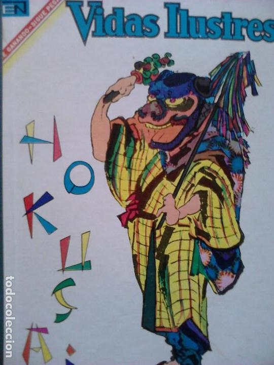 VIDAS ILUSTRES HOKUSAI (Tebeos y Comics - Novaro - Vidas ilustres)