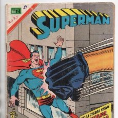 Tebeos: SUPERMAN # 623 NOVARO 1967 ETERNO EL COLOSO INMORTAL JAIME OLSEN SUPERNIÑA ACTION COMICS # 343. Lote 93724385