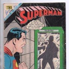 Tebeos: SUPERMAN # 671 NOVARO 1968 EL ANIQUILADOR SUPERNIÑA LA MUERTE DE LEX LUTHOR BUEN ESTADO. Lote 93809585
