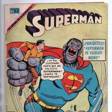Tebeos: SUPERMAN # 729 NOVARO 1969 SUPERMAN SE VUELVE MONO EL CHICO MAS TIMIDO DE LA CIUDAD BUEN ESTADO. Lote 93809710