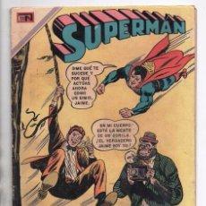 Tebeos: SUPERMAN # 767 NOVARO 1970 EL GORILA REPORTERO JAIME OLSEN BRAINIAC VUELVE A OPERAR BUEN ESTADO. Lote 93809730
