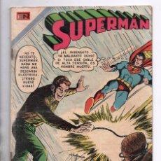 Tebeos: SUPERMAN # 785 NOVARO 1970 UN GATO CON NUEVE VIDAS JAIME OLSEN EL TENORIO DE METROPOLIS BUEN ESTADO. Lote 93809920