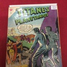 Tebeos: NOVARO TITANES PLANETARIOS NUMERO 74 BUEN ESTADO REF.19 DE JACK KIRBY. Lote 94546815