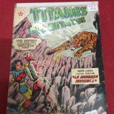 Tebeos: TITANES PLANETARIOS NUMERO 137 NORMAL ESTADO REF.19. Lote 94646887
