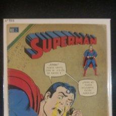 Tebeos: SUPERMAN 955 NOVARO . Lote 101656306