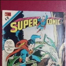 Tebeos: SUPERCOMIC N° 48 - ORIGINAL EDITORIAL NOVARO. Lote 96387843