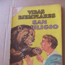 Tebeos: VIDAS EJEMPLARES Nº 210 SAN ELIGIO EDITORIAL NOVARO. Lote 96484551