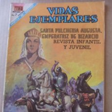 Tebeos: VIDAS EJEMPLARES Nº 265SANTA PULCHERIA AUGUSTA EDITORIAL NOVARO. Lote 96485747