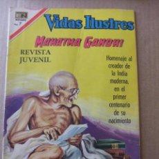 Tebeos: VIDAS EJEMPLARES Nº ESPECIAL MAHATMA GANDHI EDITORIAL NOVARO. Lote 96486227