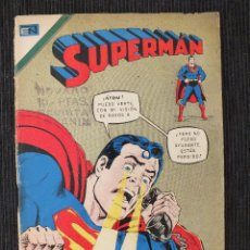 Tebeos: SUPERMAN Nº 955 EDITORIAL NOVARO. Lote 97146483