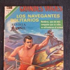 Tebeos: GRANDES VIAJES Nº 96 EDITORIAL NOVARO. Lote 97518763