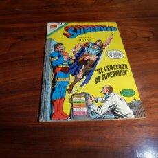 Tebeos: SUPERMAN 891 MUY BUEN ESTADO NOVARO. Lote 97756519