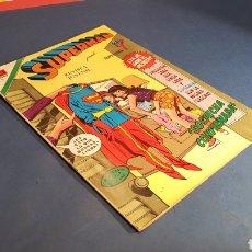 Tebeos: SUPERMAN 888 MUY BUEN ESTADO NOVARO. Lote 97757091