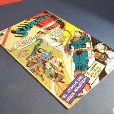 Tebeos: SUPERMAN 886 MUY BUEN ESTADO NOVARO. Lote 97757567