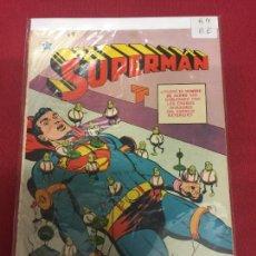 Tebeos: SUPERMAN NUMERO 89 BUEN ESTADO REF.16. Lote 97855123