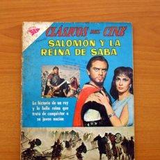 Tebeos: EDITORIAL NOVARO - CLÁSICOS DEL CINE Nº 47 - SALOMÓN Y LA REINA DE SABA - TAMAÑO 26X18. Lote 98119871