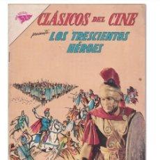 Tebeos: CLASICOS DEL CINE NUMERO 95. Lote 98242503