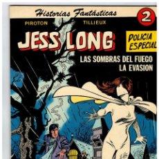 Tebeos: JESS LONG POLICÍA ESPECIAL Nº 2 -LAS SOMBRAS DEL FUEGO. LA EVASIÓN.- NOVARO 1979. EXCELENTE.. Lote 295849758