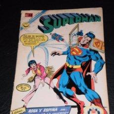 Tebeos: SUPERMAN Nº 863. JUNIO. 1972 – NOVARO EN. Lote 99352811