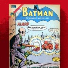 Tebeos: BATMAN PRESENTA FLASH, Nº 662, 1972, EDITORIAL NOVARO, DIFÍCIL. Lote 99393751