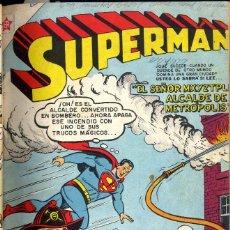 Tebeos: SUPERMAN-SUPER COMIC ENTRE Nº 28 Y 65, NOVARO 1969 (1955) ENCUADERNADOS BIBLIOTECA FRONTAL ABAJO. Lote 178205660
