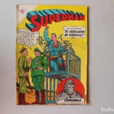Tebeos: SUPERMAN NOVARO, NÚMERO 228, MARZO 1960. Lote 100282987