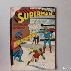 Tebeos: SUPERMAN NOVARO, NÚMERO 251, AGOSTO 1960. Lote 100286443