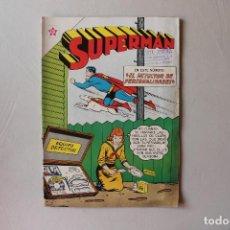 Tebeos: SUPERMAN NOVARO, NÚMERO 371, NOVIEMBRE 1962. Lote 100291043