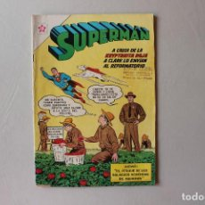 Tebeos: SUPERMAN NOVARO, NÚMERO 345, MAYO 1962. Lote 100336235