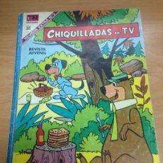 Tebeos: COMIC NOVARO REVISTA EXTRA Nº2 CHIQUILLADAS EN TV 160 PAGINAS. Lote 100574827
