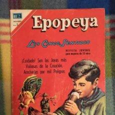 Tebeos: EPOPEYA Nº 114 - LOS CINCO SENTIDOS. Lote 101723711