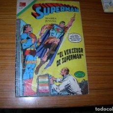 Tebeos: SUPERMAN Nº 891 EDITA NOVARO . Lote 103041291