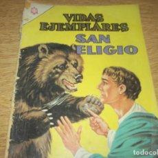 Tebeos: VIDAS EJEMPLARES N.210 SAN ELIGIO OFERTON. Lote 103504503