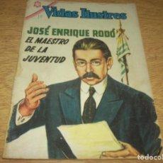 Tebeos: VIDAS ILUSTRES N.124 OFERTA, JOSE RODO EL MAESTRO OFERTON. Lote 103511211